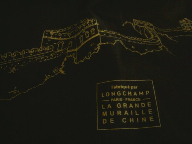 Longchamp Le Pliage Limited Edition Featuring the Great Wall of China